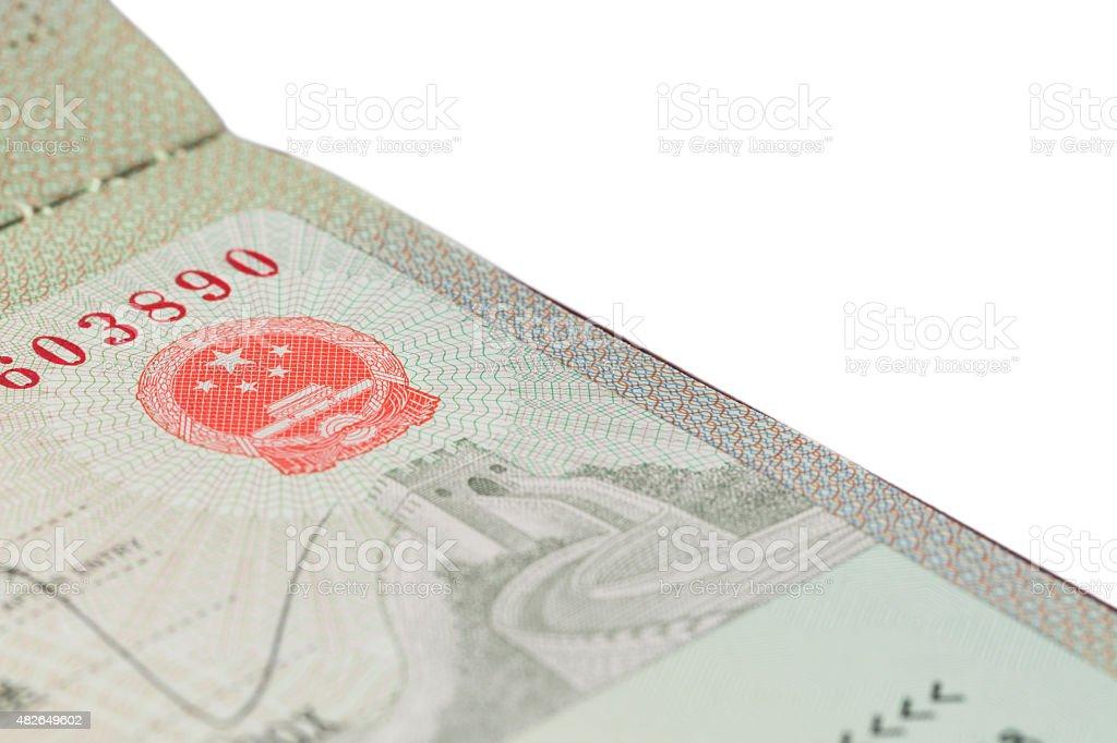 Detail of Chinese Visa on white stock photo