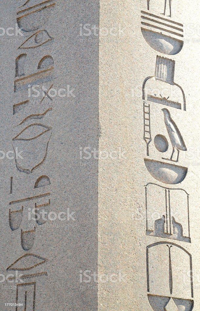Detail of Egypt Monument royalty-free stock photo