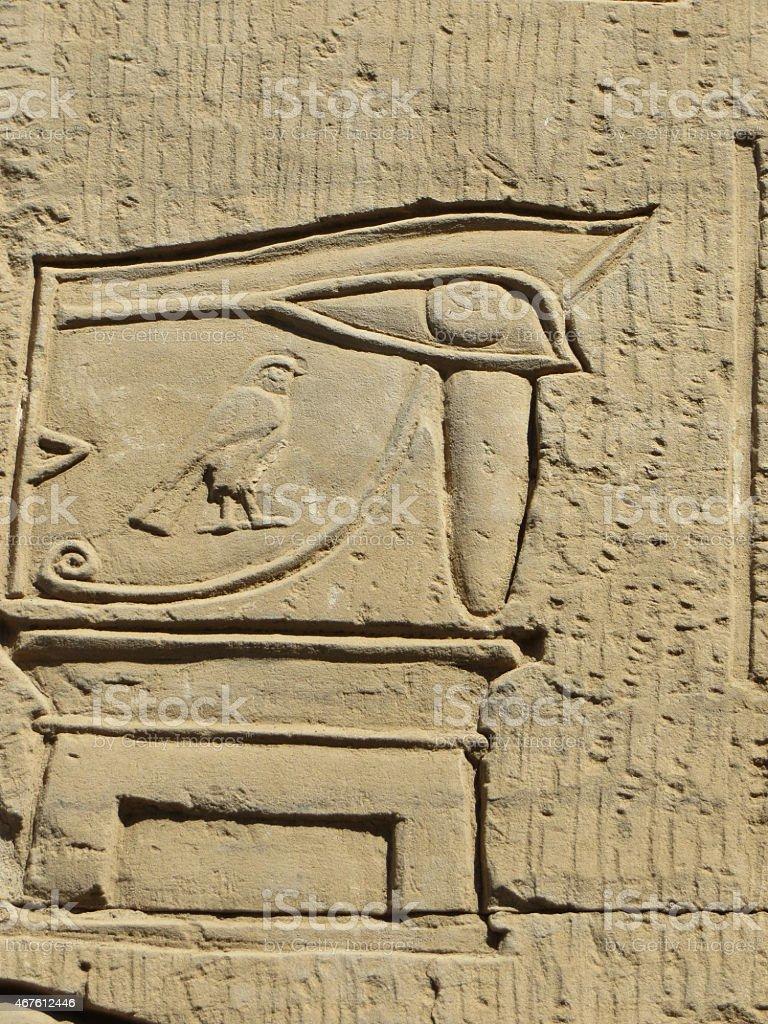 Detail of Egyptian hieroglyphics stock photo