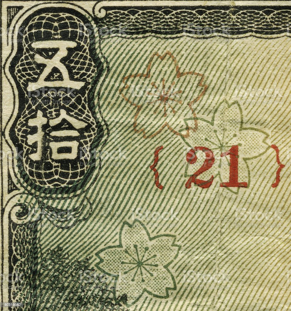 Detail of Japanese Currency stock photo