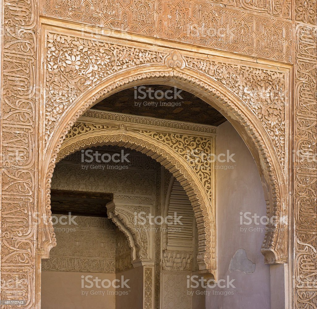 Detail of Ornate Decoration at Alhambra Palace in Granada, Spain royalty-free stock photo