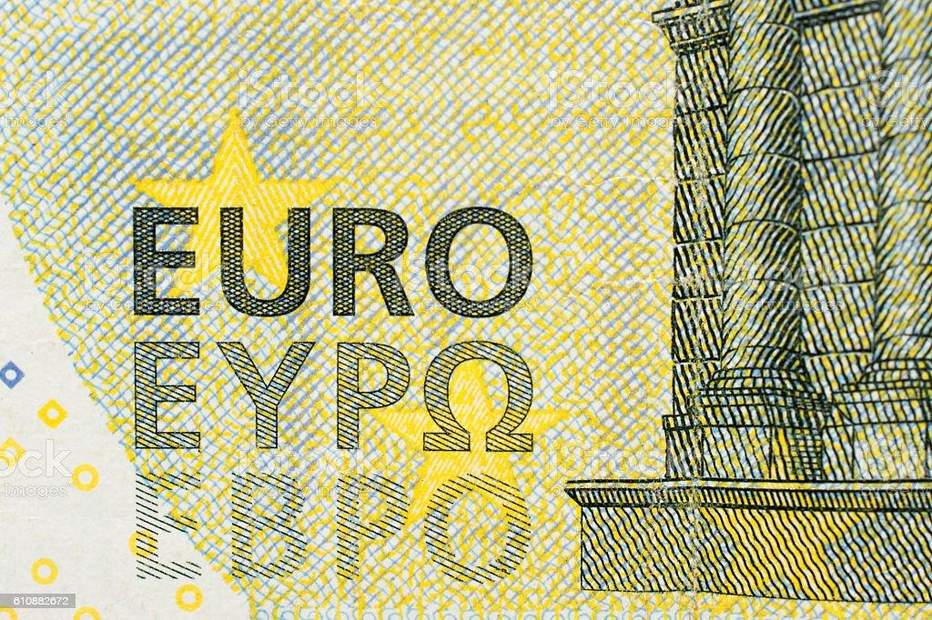 Detail of some european money, macro photography stock photo