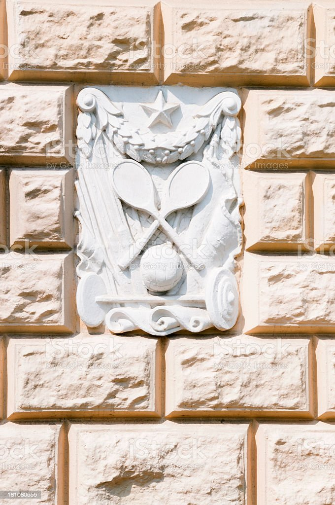 Detail of the facade . royalty-free stock photo