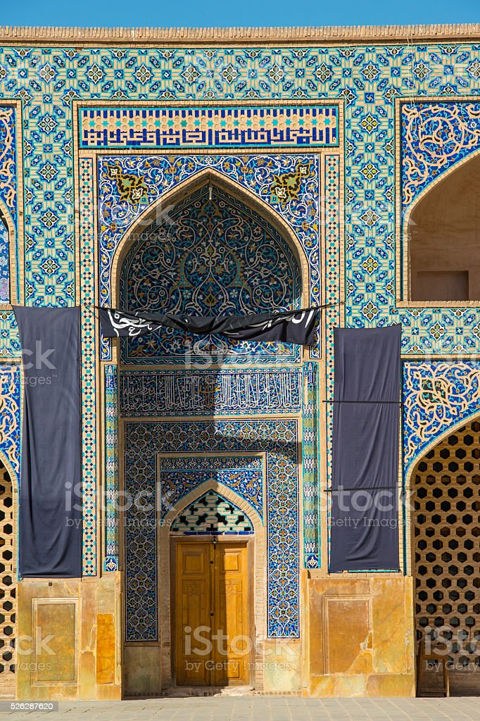 Detail of the Shah Mosque on Imam Square, Isfahan, Iran stock photo
