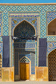 Detail of the Shah Mosque on Imam Square, Isfahan, Iran
