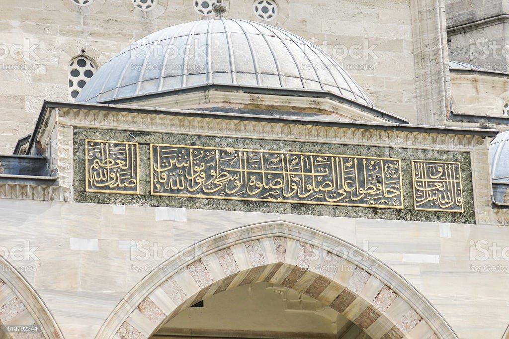 detail of the Suleymaniye Mosque. Istambul, Turkey stock photo