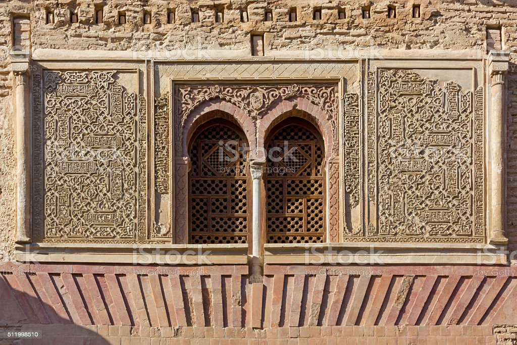 Detail of the Wine Gate at Alhambra in Granada stock photo