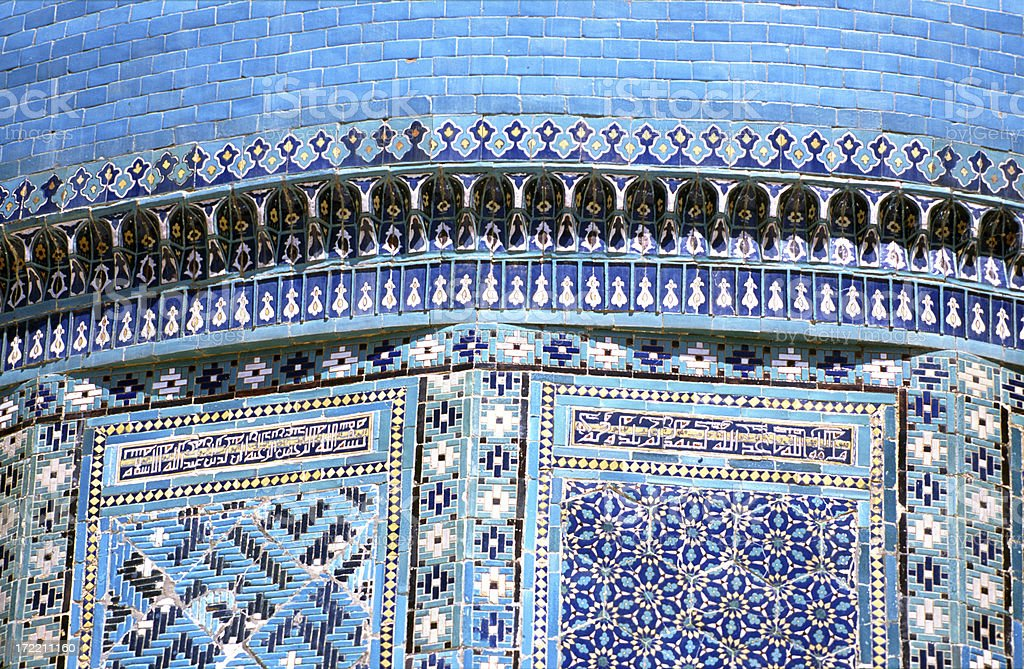Detail of tiled dome, Samarkand stock photo