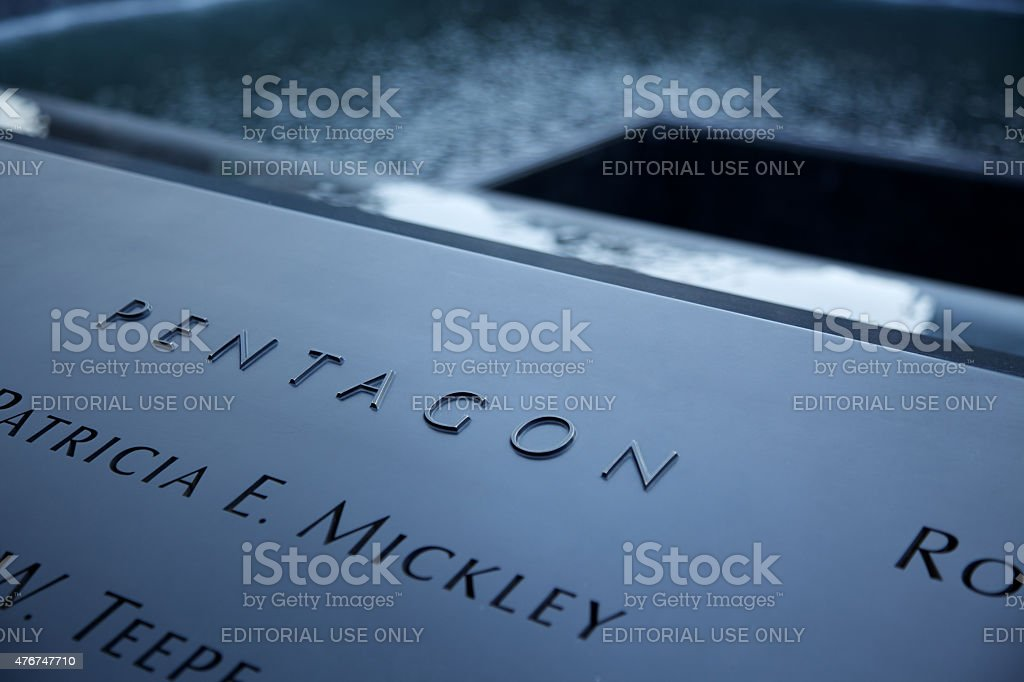 Detail view of the 9/11 Memorial in New York stock photo