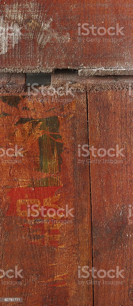 Detail - Wooden Case royalty-free stock photo