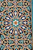 Detailansicht Petersburger Moschee