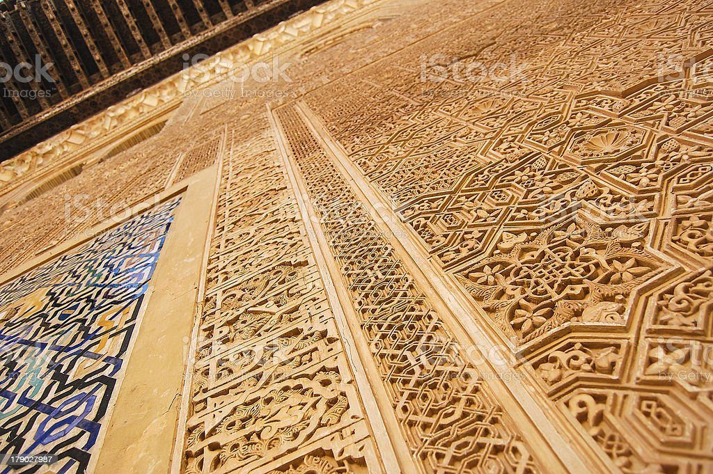 Detailed wall of the Alhambra. royalty-free stock photo