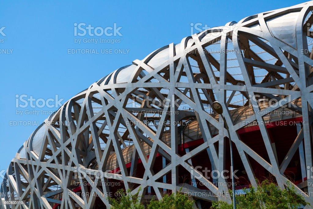 Details of Bird's nest stadium in Beijing, China stock photo
