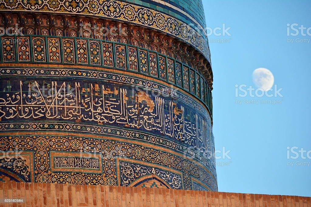 Details of cupola of Miri Arab madrasah stock photo