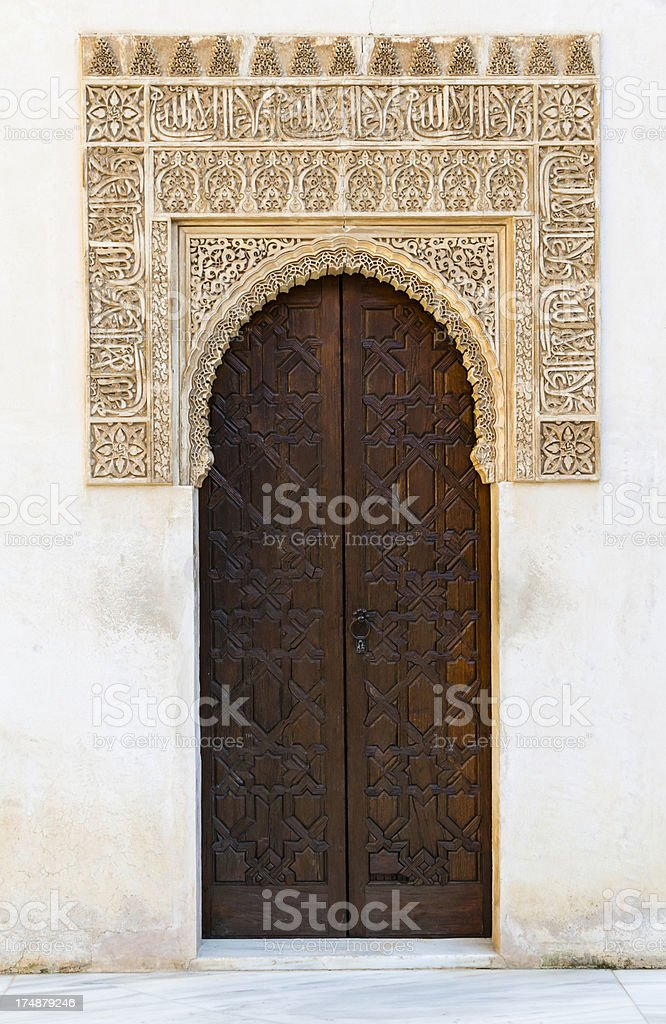 Details of the Alahmbra royalty-free stock photo