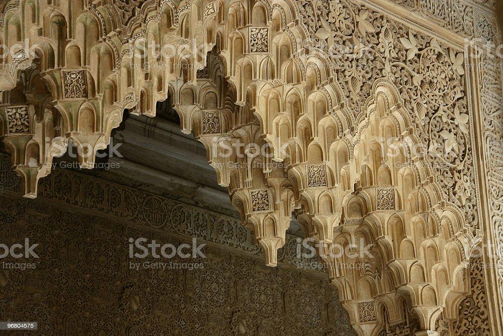 Detalle de la Alhambra, Granada. España stock photo