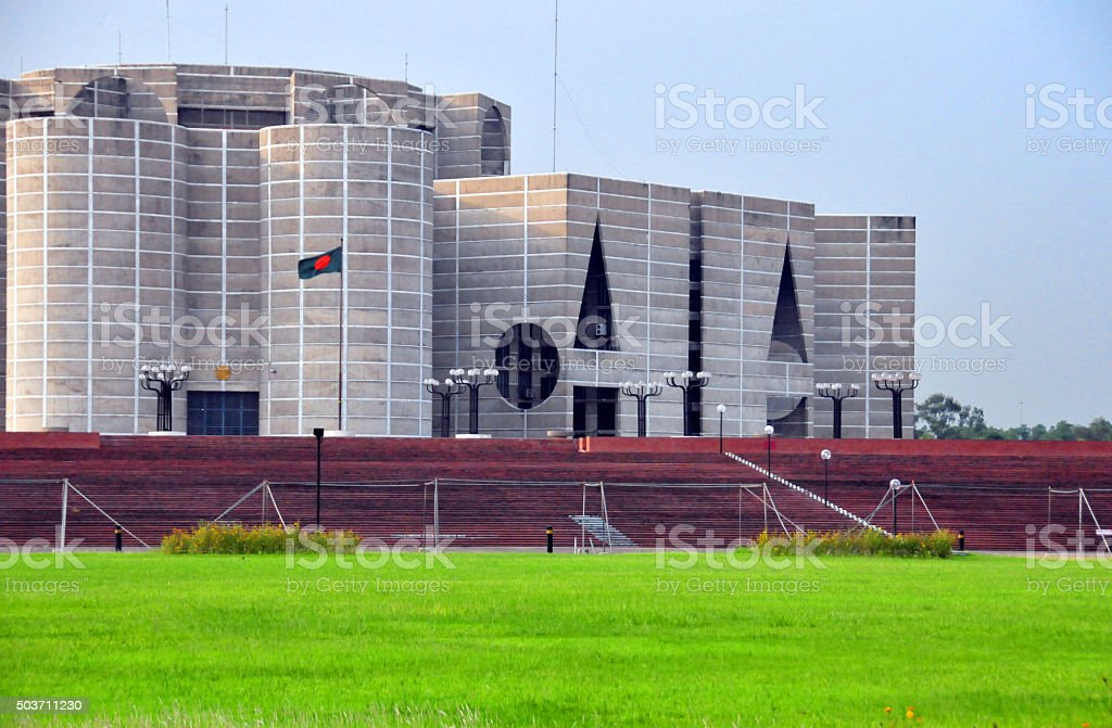Dhaka, Bangladesh: the parliament stock photo