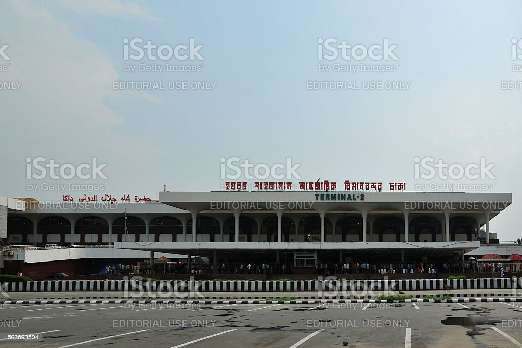 Dhaka International Airport, Bangladesh stock photo