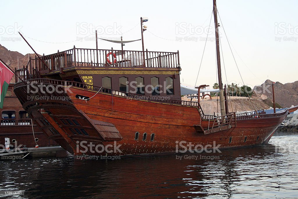 Dhow Boat in Oman royalty-free stock photo