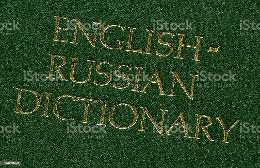 Dictionary royalty-free stock photo