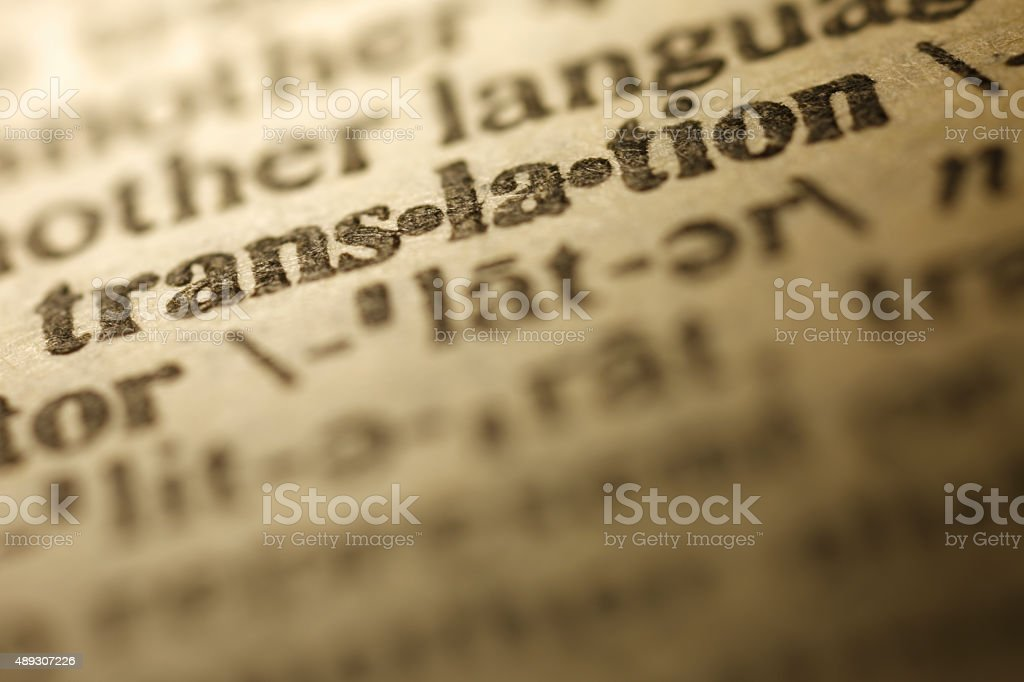 Dictionary Series - Translation stock photo