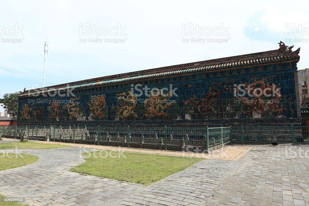 Die Drachenmauer von Datong in China stock photo