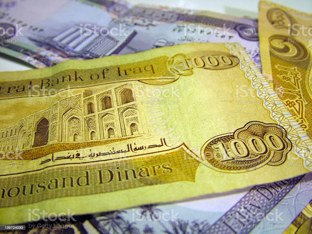 Dinar from Iraq stock photo