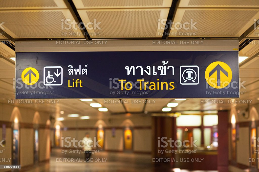 Direction sign in hall and passage of MRT Hua Lamphong stock photo