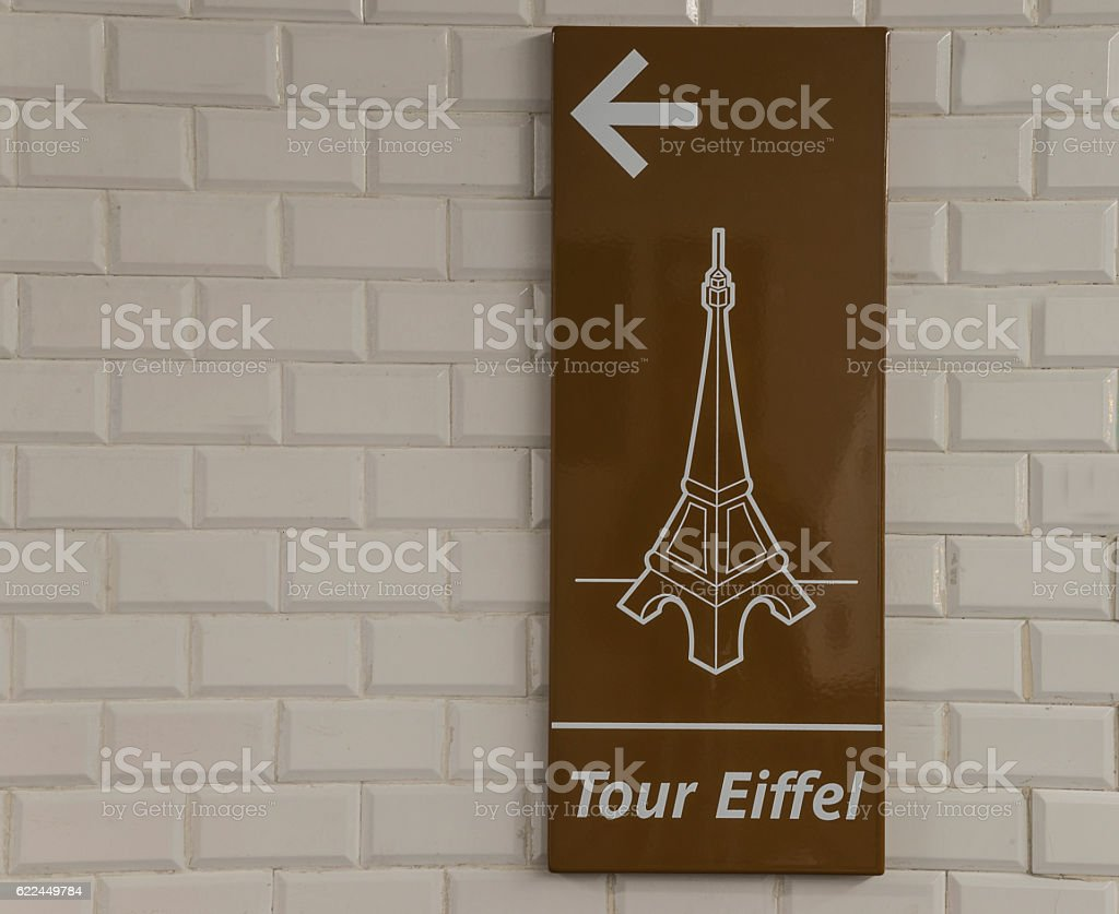 Direction sign to Eiffel tower stock photo