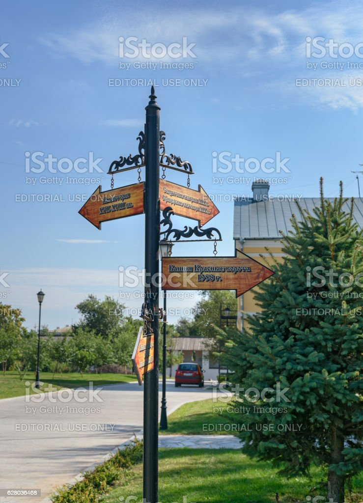 Direction to different places in Kremlin. Astrakhan stock photo