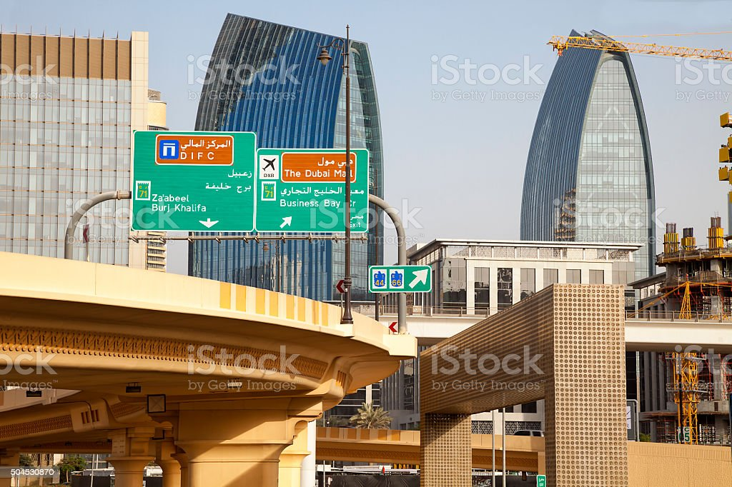 Directional Road Signs in English and Arabic, Dubai, UAE stock photo