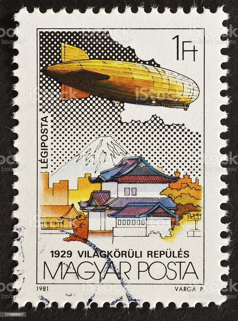 Dirigble Stamp royalty-free stock photo