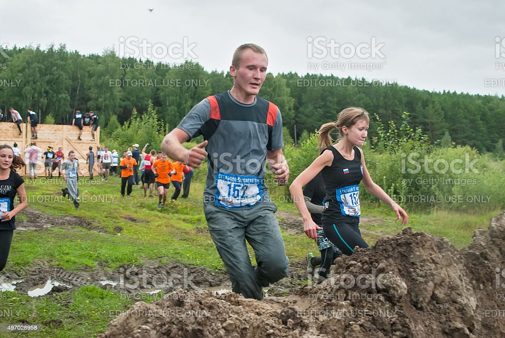 Dirty cross-country race stage. Tyumen. Russia stock photo