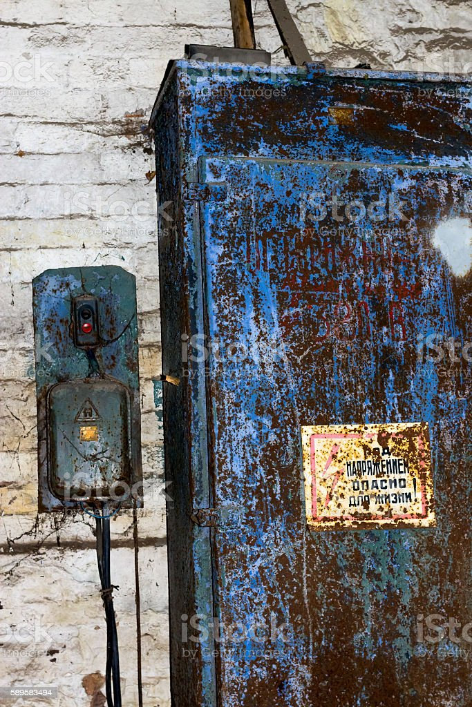 Dirty old electric switch 380 volts in the web stock photo