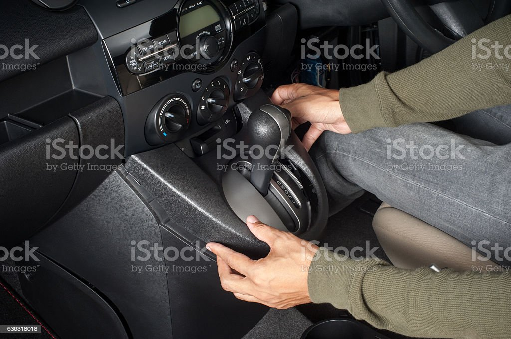 disassemble console stock photo