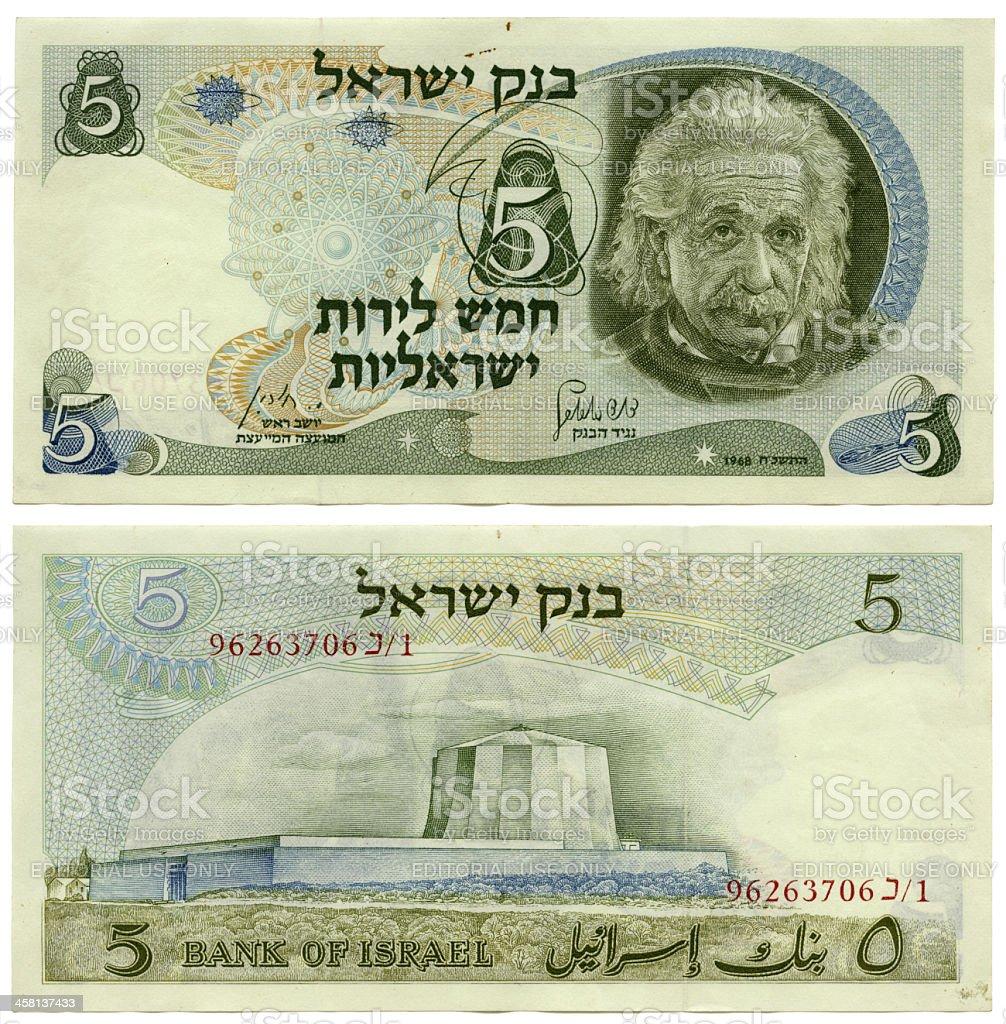 Discontinued Israeli Money - 5 Lira Both Sides stock photo