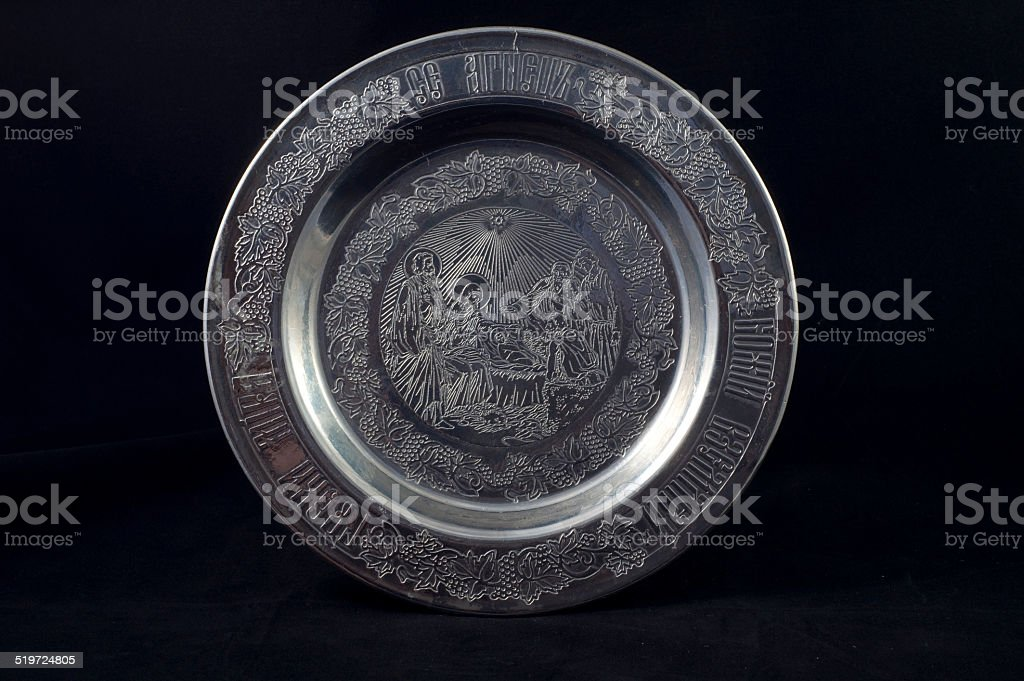 Discus for the holy lamb stock photo