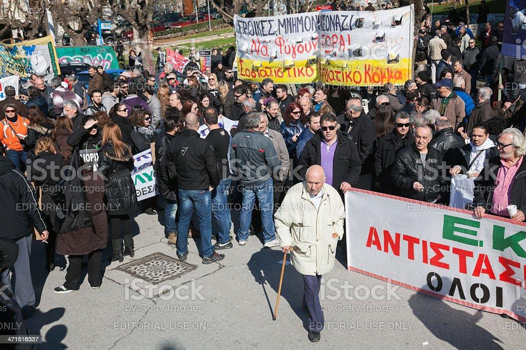 Dismissed public servants protest royalty-free stock photo