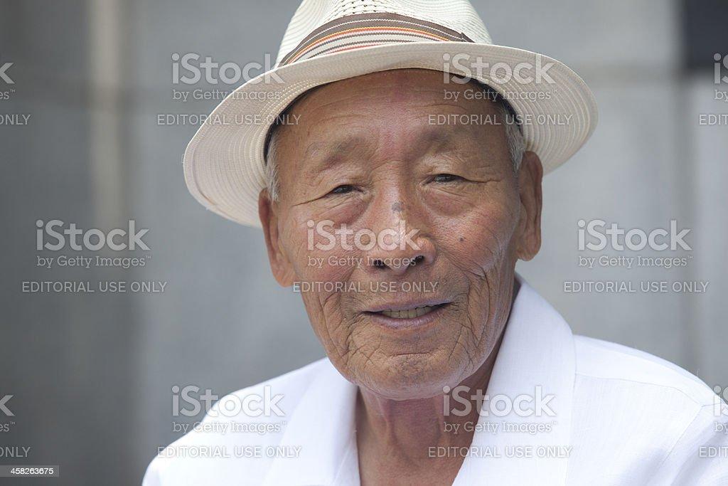Distinguished Korean gentleman. stock photo