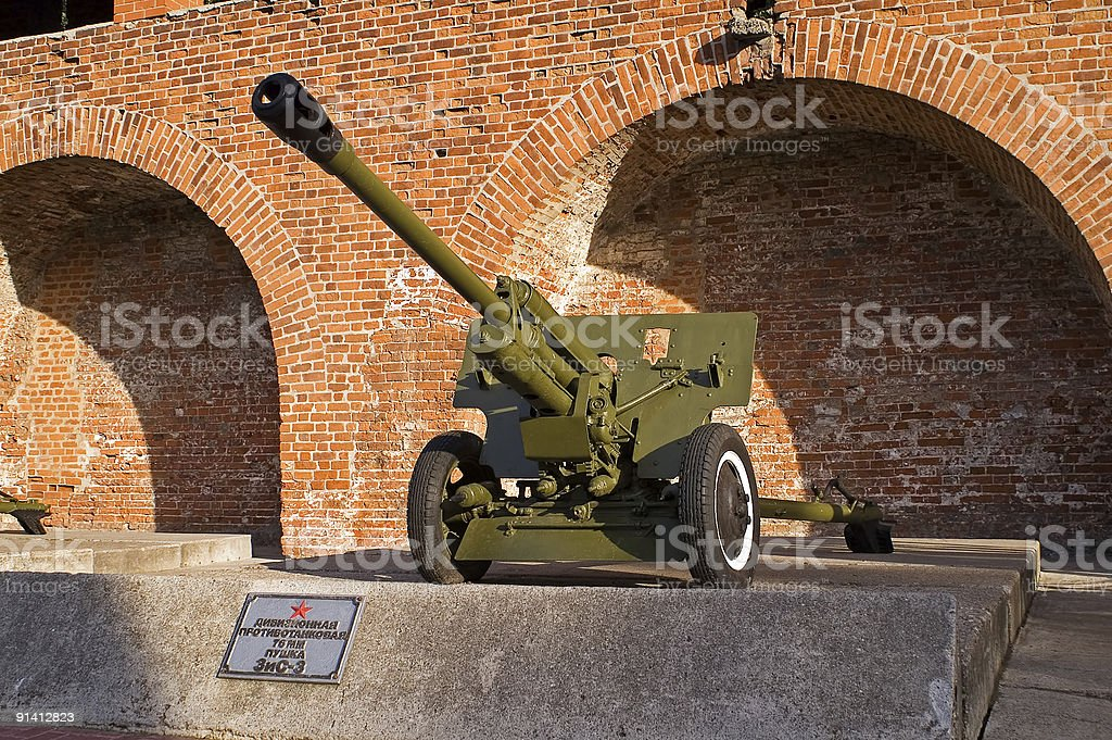 Divisional Anti-tank 76mm Canon stock photo