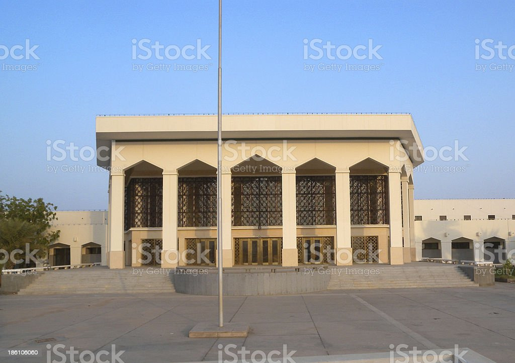 Djibouti city, Djibouti: the People's Palace stock photo