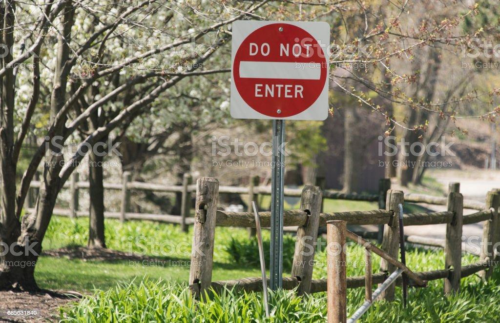 Do not enter sign in a park stock photo