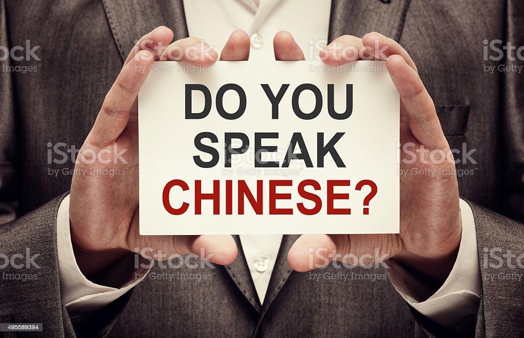 Do You Speak Chinese? stock photo