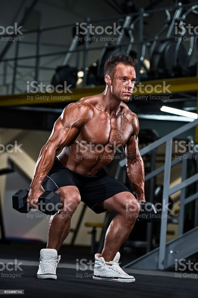 Do You Squat? stock photo