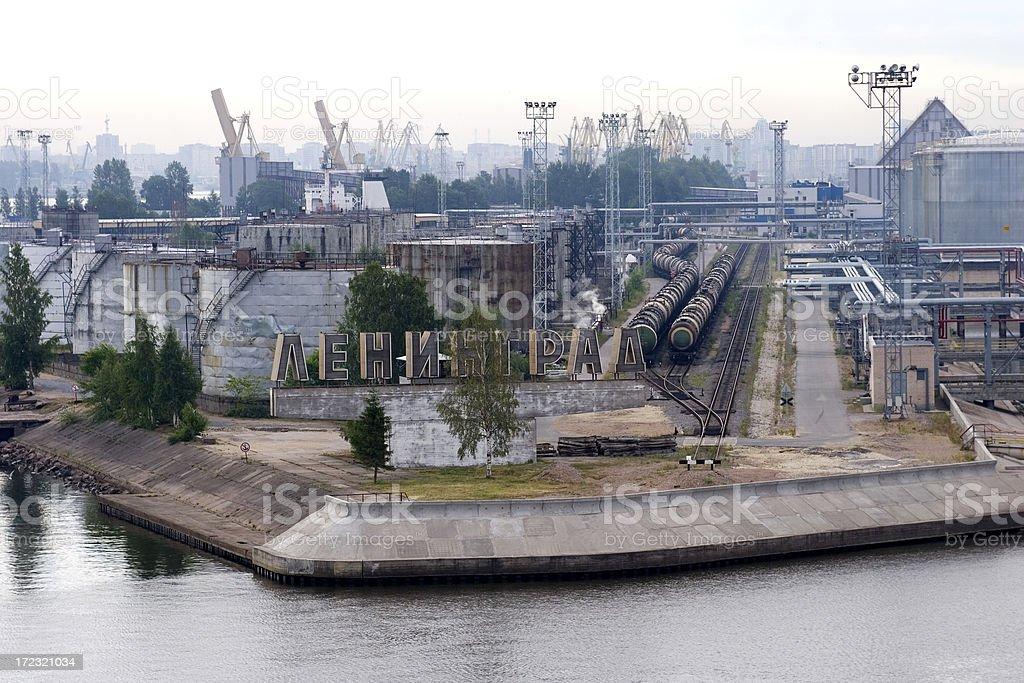 Dockyard, St Petersburg, Russia royalty-free stock photo