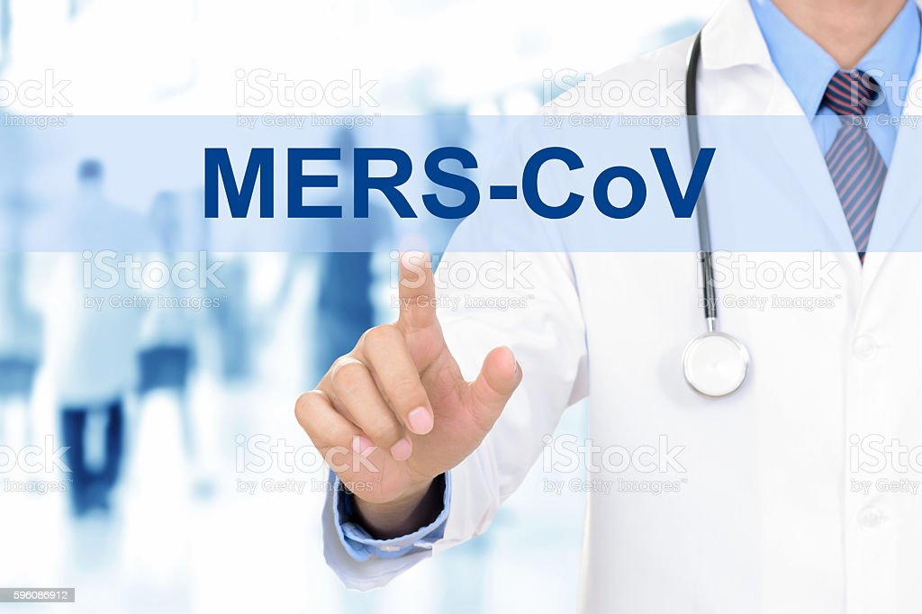 Doctor hand touching MERS-CoV tab on virtual screen stock photo