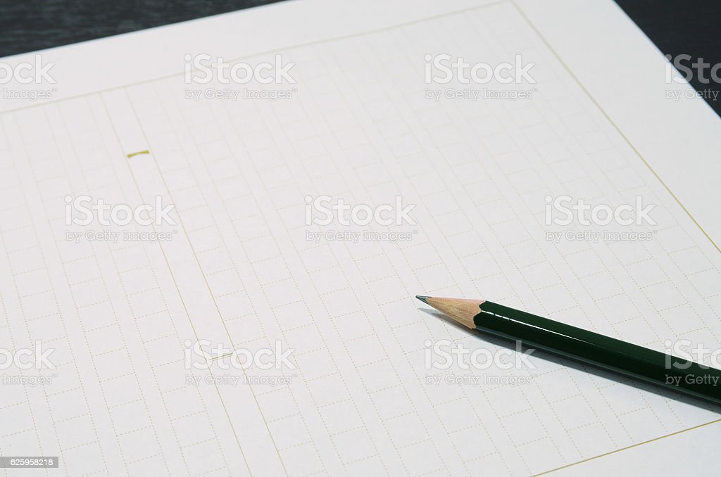 Document paper and pencil stock photo