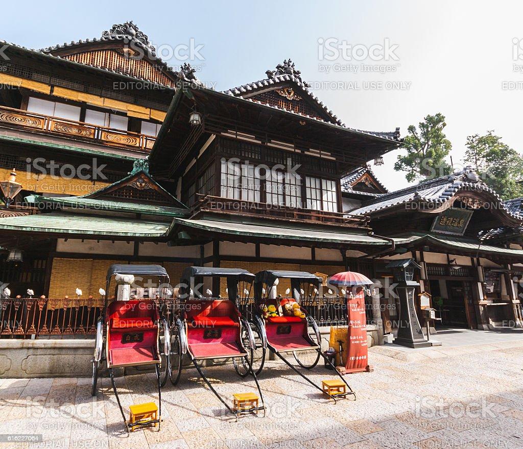 Dogo Onsen Honkan in Matsuyama, Japan stock photo