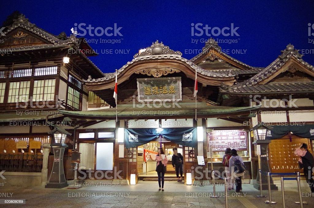 Dogo Onsen en Matsuyama, Japón foto de stock libre de derechos