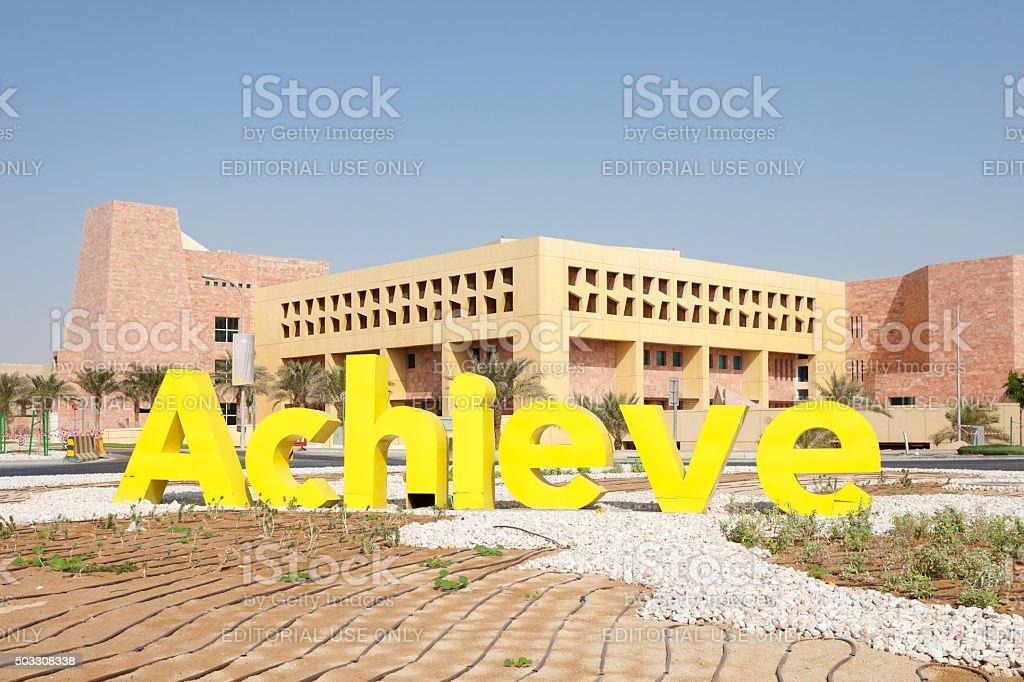 Doha Educational City, Qatar stock photo